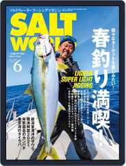 SALT WORLD Magazine (Digital) Subscription May 14th, 2021 Issue