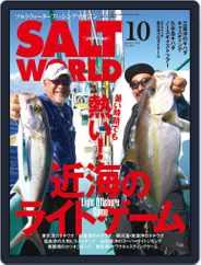 SALT WORLD Magazine (Digital) Subscription September 14th, 2021 Issue