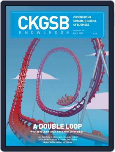CKGSB Knowledge - China Business and Economy Magazine (Digital) February 14th, 2021 Issue Cover
