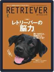 RETRIEVER(レトリーバー) Magazine (Digital) Subscription September 14th, 2021 Issue