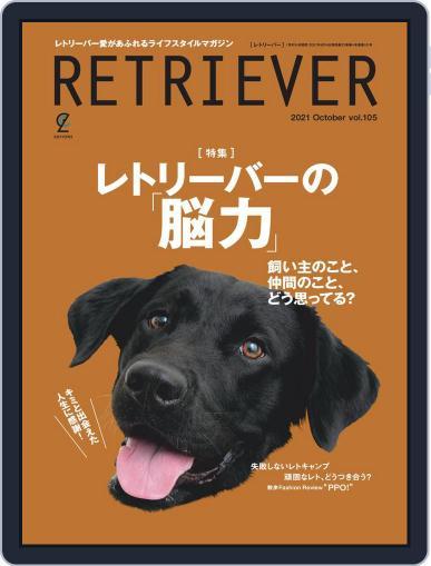 RETRIEVER(レトリーバー) Magazine (Digital) September 14th, 2021 Issue Cover