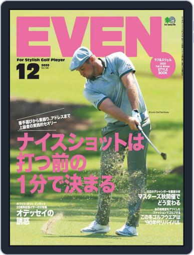 EVEN イーブン Magazine (Digital) November 5th, 2020 Issue Cover