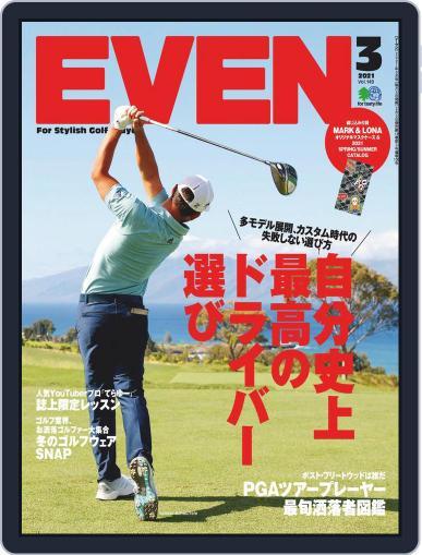 EVEN イーブン Magazine (Digital) February 5th, 2021 Issue Cover