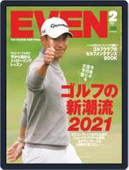 EVEN イーブン Magazine (Digital) Subscription January 5th, 2021 Issue