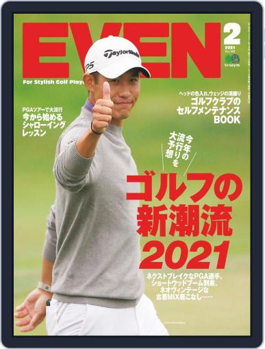 EVEN イーブン Magazine (Digital) January 5th, 2021 Issue Cover