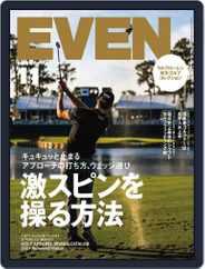 EVEN イーブン Magazine (Digital) Subscription October 5th, 2021 Issue