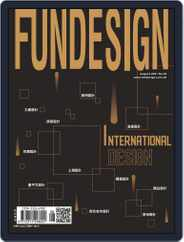 Fundesign 瘋設計 (Digital) Subscription September 2nd, 2021 Issue