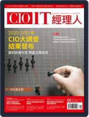 CIO IT 經理人雜誌 Magazine (Digital) Subscription January 5th, 2021 Issue