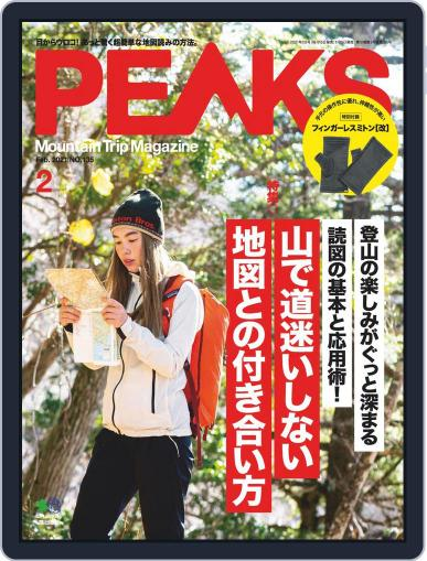 PEAKS ピークス Magazine (Digital) January 15th, 2021 Issue Cover