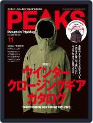 PEAKS ピークス Magazine (Digital) Subscription October 15th, 2021 Issue