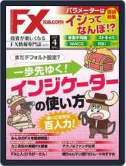 FX攻略.com (Digital) Subscription February 20th, 2021 Issue