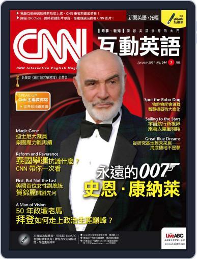 CNN 互動英語 Magazine (Digital) December 31st, 2020 Issue Cover