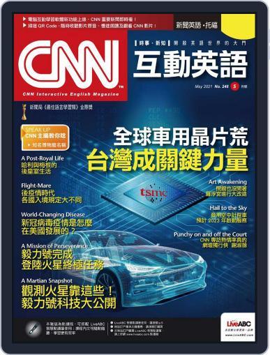 CNN 互動英語 Magazine (Digital) April 29th, 2021 Issue Cover