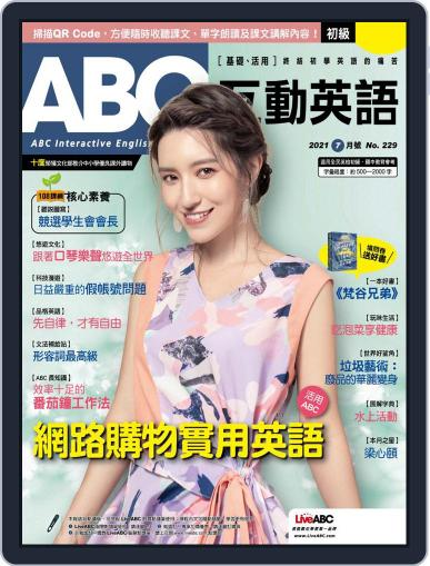 ABC 互動英語 Magazine (Digital) June 22nd, 2021 Issue Cover