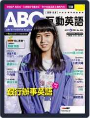 ABC 互動英語 Magazine (Digital) Subscription May 24th, 2021 Issue