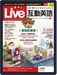 Live 互動英語 Magazine (Digital) Subscription November 21st, 2020 Issue