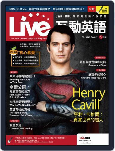 Live 互動英語 Magazine (Digital) April 21st, 2021 Issue Cover