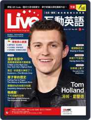 Live 互動英語 Magazine (Digital) Subscription February 24th, 2021 Issue