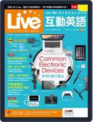 Live 互動英語 Magazine (Digital) Subscription July 22nd, 2021 Issue