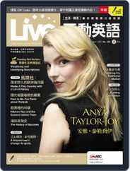 Live 互動英語 Magazine (Digital) Subscription March 23rd, 2021 Issue