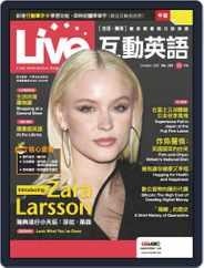 Live 互動英語 Magazine (Digital) Subscription September 22nd, 2021 Issue