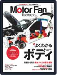 Motor Fan illustrated モーターファン・イラストレーテッド Magazine (Digital) Subscription September 15th, 2020 Issue