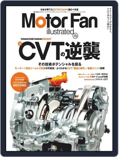 Motor Fan illustrated モーターファン・イラストレーテッド (Digital) February 15th, 2021 Issue Cover