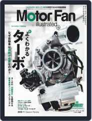 Motor Fan illustrated モーターファン・イラストレーテッド (Digital) Subscription January 15th, 2021 Issue