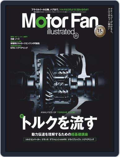 Motor Fan illustrated モーターファン・イラストレーテッド June 15th, 2021 Digital Back Issue Cover