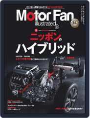 Motor Fan illustrated モーターファン・イラストレーテッド (Digital) Subscription October 15th, 2021 Issue
