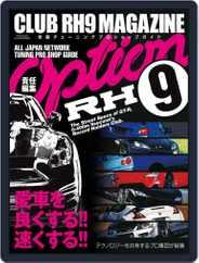 Option別冊 (Digital) Subscription January 30th, 2015 Issue