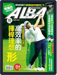 ALBA TROSS-VIEW 阿路巴高爾夫 國際中文版 Magazine (Digital) Subscription November 9th, 2020 Issue