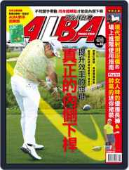 ALBA TROSS-VIEW 阿路巴高爾夫 國際中文版 Magazine (Digital) Subscription August 5th, 2021 Issue