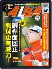 ALBA TROSS-VIEW 阿路巴高爾夫 國際中文版 Magazine (Digital) Subscription January 7th, 2021 Issue