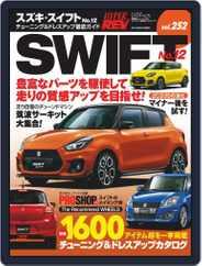 ハイパーレブ HYPER REV (Digital) Subscription February 28th, 2021 Issue