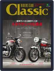 RIDERS CLUB Classic ライダースクラブ クラシック (Digital) Subscription November 1st, 2015 Issue