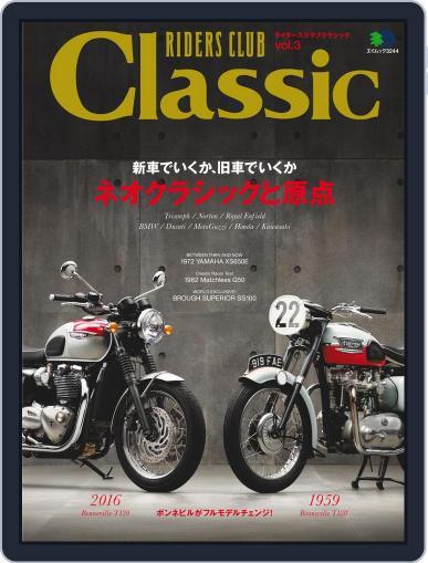 RIDERS CLUB Classic ライダースクラブ クラシック Magazine (Digital) November 1st, 2015 Issue Cover