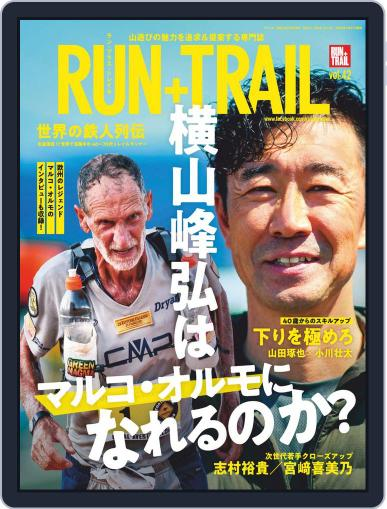 RUN+TRAIL ラン・プラス・トレイル April 27th, 2020 Digital Back Issue Cover