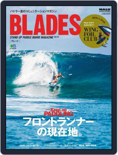 BLADES(ブレード) Magazine (Digital) October 26th, 2020 Issue Cover