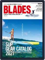BLADES(ブレード) Magazine (Digital) Subscription June 16th, 2021 Issue
