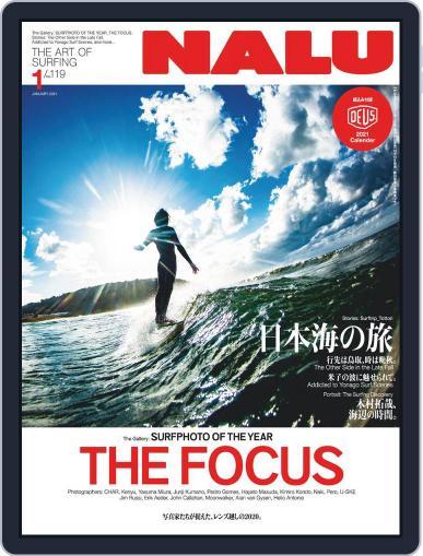 NALU Magazine (Digital) December 10th, 2020 Issue Cover