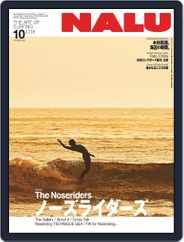 NALU Magazine (Digital) Subscription September 10th, 2020 Issue