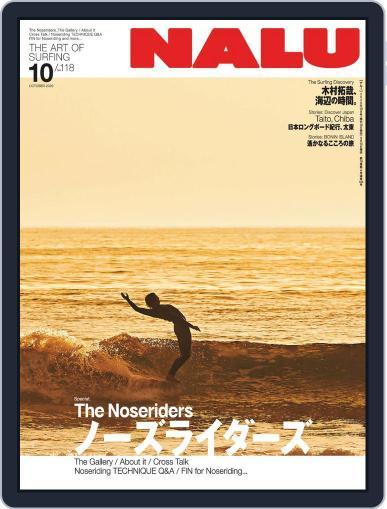 NALU Magazine (Digital) September 10th, 2020 Issue Cover