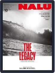 NALU Magazine (Digital) Subscription September 9th, 2021 Issue