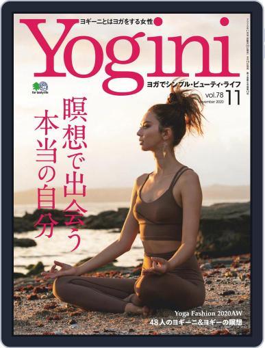 Yogini(ヨギーニ) Magazine (Digital) September 19th, 2020 Issue Cover