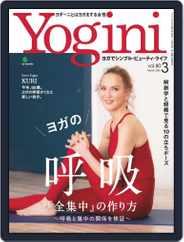 Yogini(ヨギーニ) Magazine (Digital) Subscription January 20th, 2021 Issue