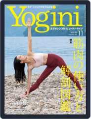 Yogini(ヨギーニ) Magazine (Digital) Subscription September 22nd, 2021 Issue