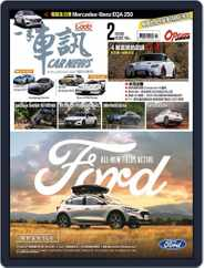 Carnews Magazine 一手車訊 Magazine (Digital) Subscription February 3rd, 2021 Issue