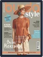 Бурда Magazine (Digital) Subscription May 1st, 2021 Issue