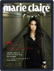 Marie Claire 美麗佳人國際中文版 Magazine (Digital) Subscription November 5th, 2020 Issue
